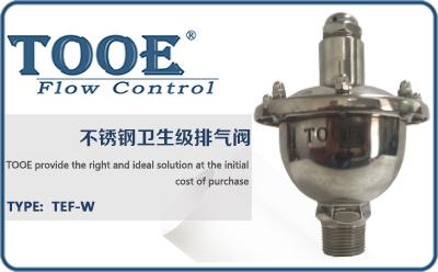进口不锈钢卫生级排气阀