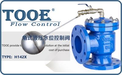 进口角式液压水位控制阀