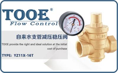 进口自来水支管减压稳压阀